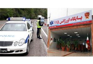 برگزاری مراسم کلنگ زنی پایگاه اورژانس 115 و پلیس راه محور کیاسر