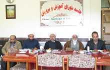 تشکیل جلسه شورای آموزش و پرورش منطقه با موضوع «اسکان نوروزی و جذب مشارکت»