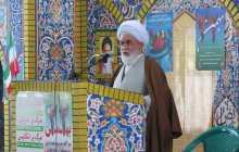 فایل صوتی: نماز جمعه چهاردانگه به امامت حجت الاسلام تیموری– 9 آذر ۹۷
