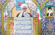 فایل صوتی مشروح خطبه نماز جمعه مرکز بخش چهاردانگه در ۱۵ بهمن ۹۵