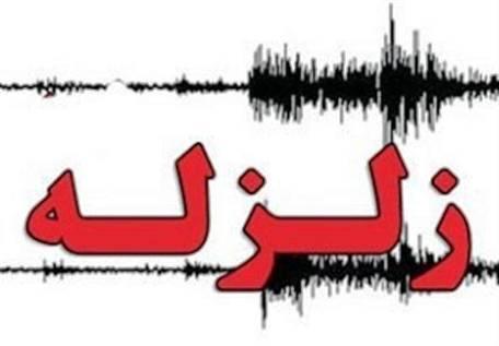 وقوع زلزله ای به بزرگی3.1 ریشتر در نزدیکی بخش چهاردانگه