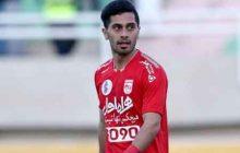 حضور عالیشاه در ترکیب احتمالی بازی امروز پرسپولیس برابر الدحیل قطر
