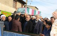 گزارش تصویری تشییع پیکر مطهر شهید گمنام در بخش چهاردانگه