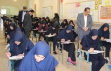 ناظرین بنیاد علوی از حوزه های آزمون  منطقه چهاردانگه بازدید کردند