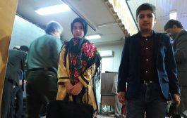 گزارش تصویری از اختتامیه هشتمین جشنواره جابربن حیان استان مازندران