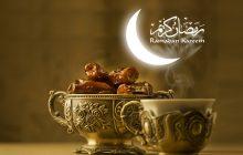 سنتهای مازندران در ماه رمضان و پایبندی به آن