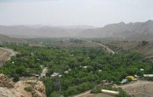 معرفی شهر شهمیرزاد