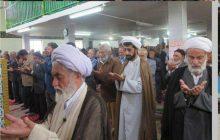 نماز عید سعید فطر در شهر کیاسر و روستاهای بخش چهاردانگه برگزار شد