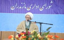 ساری| دولت نسبت به حمایت از سازمان متولی دین اسلام اهتمام بیشتری داشته باشد