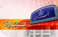میز احزاب در شهرستانهای مازندران فعال میشود