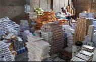 شاخص سود تولیدکننده در مازندران نگران کننده است