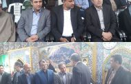 مراسم معارفه دکتر محمدنژاد شهردار کیاسر برگزار شد