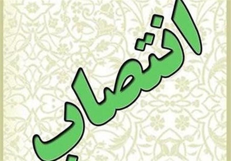 مدیرکل تغزیرات حکومتی مازندران منصوب شد