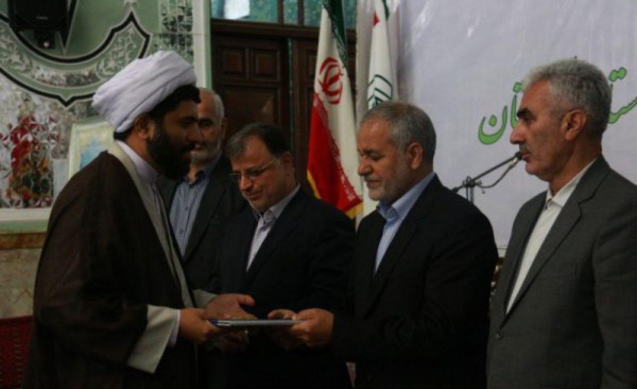 انتصاب حجت الاسلام روح الله سلیمانی فرد به عنوان مدیر کل اوقاف و امور خیریه گلستان