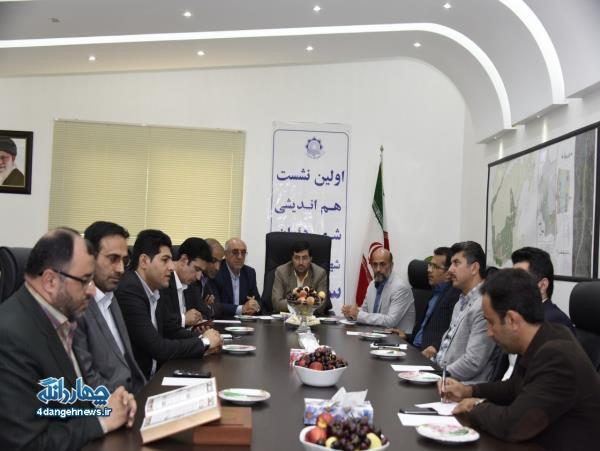 اولین نشست هم اندیشی شهرداران شهرستان ساری