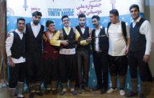 راهیابی سیدیاسین هاشمی آخوردی به مرحله نهایی دوازدهمین جشنواره ملی موسیقی جوان