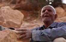 راز پیرمرد نابینا در «آسک» مستند جدید مهدی زمانپور کیاسری