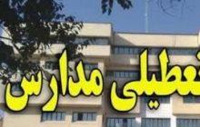 باران مدارس شیفت صبح 3 شهرستان مازندران را تعطیل کرد