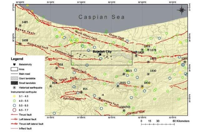 مازندران تحت تاثیر 5 گسل فعال البرز/زمینلغزش مخاطره ثانویه منطقه کوهستانی البرز مرکزی و غربی