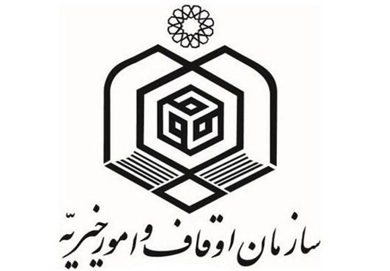 170 میلیارد ریال از مطالبات ادارات مازندران به اوقاف مستندسازی شد