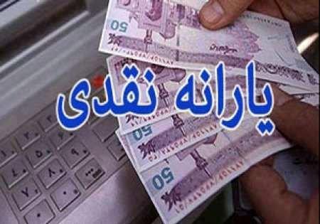 یک اقتصاددان: پرداخت یارانه نقدی اشتباه است