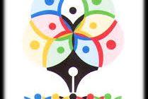 افتتاح المپیاد ورزشی درون مدرسه ای در مدارس چهاردانگه