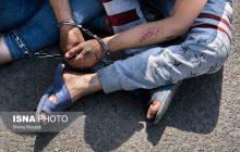 دستگیری زوج سارق در آمل