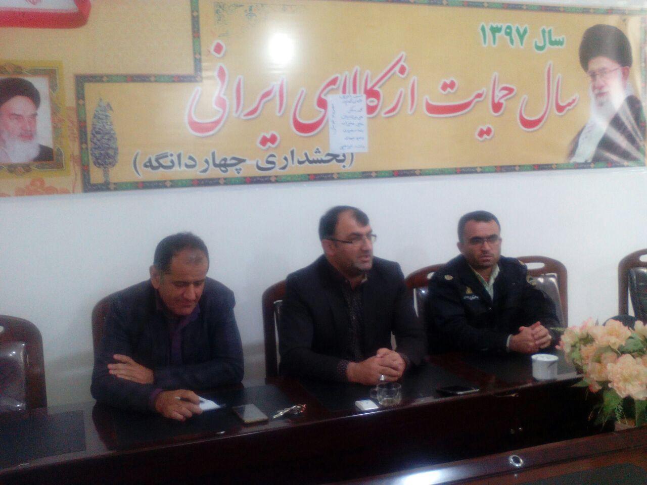 برگزاری نشست با دهیاران دهستان گرماب در بخشداری چهاردانگه
