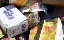 11 میلیارد ریال کالای قاچاق در مازندران کشف شد