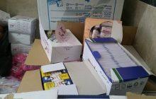 توزیع بسته های اقلام بهداشتی در مدارس شبانه روزی مازندران
