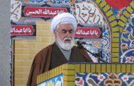 فایل صوتی: نماز جمعه چهاردانگه به امامت حجت الاسلام تیموری – 22 شهریور ۹۸