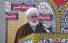فایل صوتی: نماز جمعه چهاردانگه به امامت حجت الاسلام تیموری – 11 مرداد ۹۸