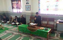 برگزاری محفل انس با قرآن در دبیرستان های شبانه روزی چهاردانگه