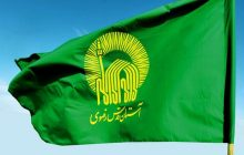 ثبت نام ۱۳ هزار خادمیار رضوی در مازندران