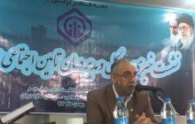 رشد ۶۱۰ درصدی بیمه شدگان تامین اجتماعی در مازندران