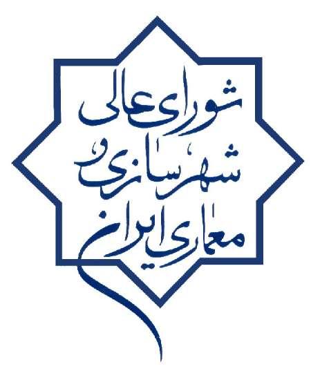 طرح تفصیلی شهر کیاسر در شورای عالی شهرسازی و معماری تصویب شد