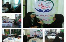 کاروان جهادی سلامت همت عالی در روستای سمسکنده ساری