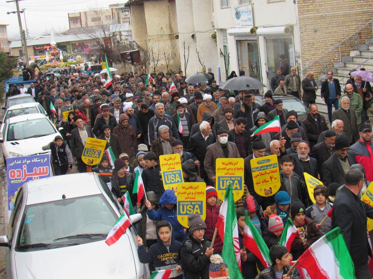 خروش مردم فهیم چهاردانگه در چهلمین سال پیروزی انقلاب اسلامی