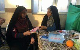 """گزارش تصویری کاروان سلامت"""" همت عالی """" در روستای سرکت کلیجانرستاق ساری"""