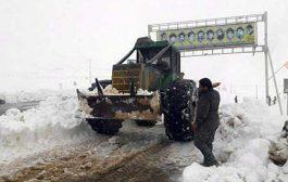 گزارش تصویری: امدادرسانی نیروهای سپاه و بسیج به آسیب دیدگان در چهاردانگه