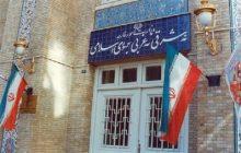 هیئت های اقتصادی و سیاسی در راه سفر به مازندران