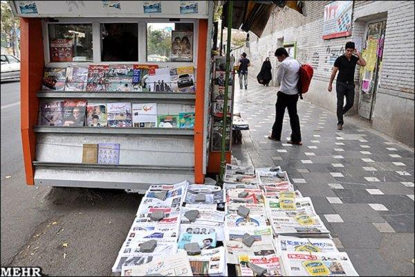 چوب بیپولی لای چرخ صنعت نشر مازندران است/ نفسهای کاغذی نشریات