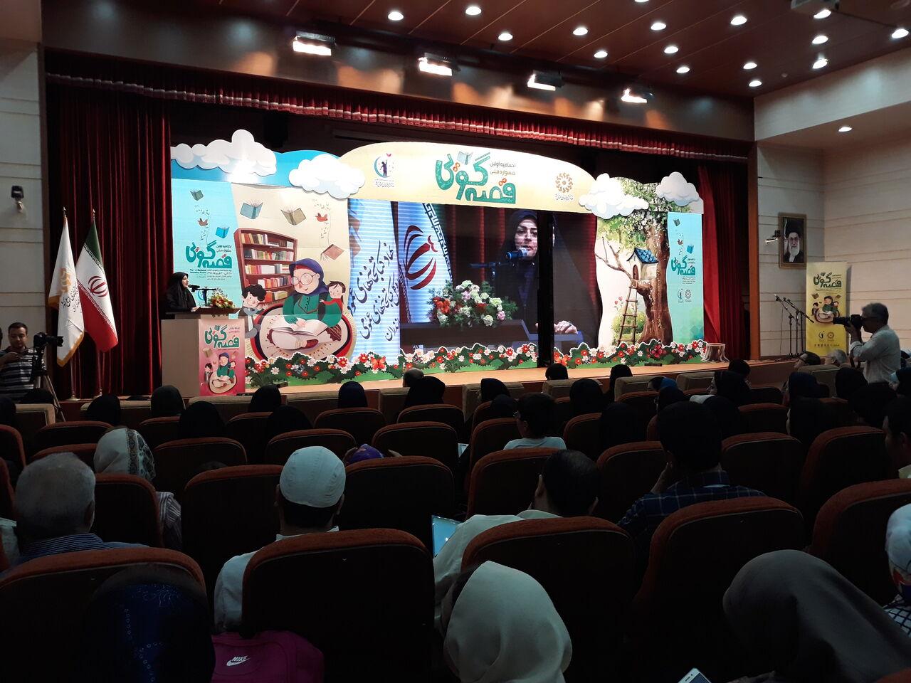 آغاز به کار نخستین جشنواره ملی قصه گویی در ساری