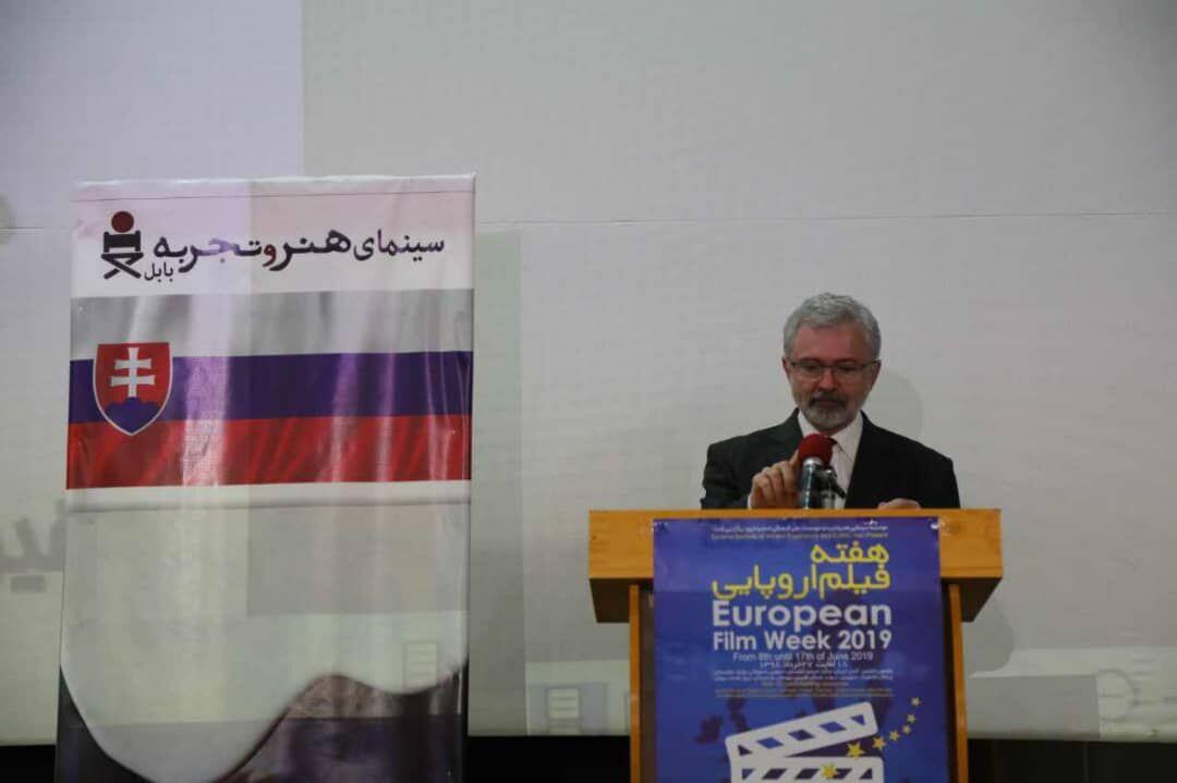 سفیر اسلواکی در ایران: هفته فیلم اروپا برای تعمیق روابط است
