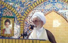 فایل صوتی: نماز جمعه چهاردانگه به امامت حجت الاسلام تیموری – 1 شهریور ۹۸