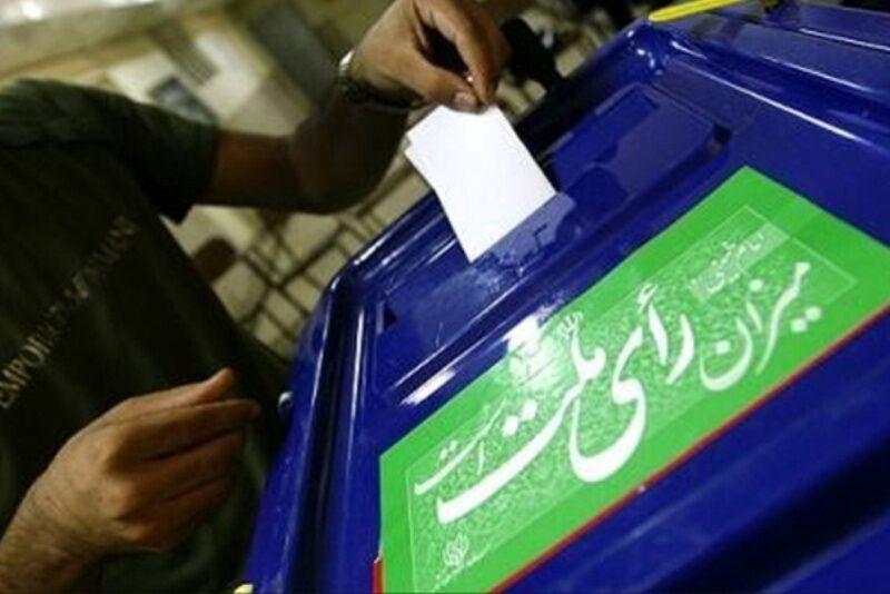 تحرک انتخاباتی در فضای مجازی مازندران رصد میشود