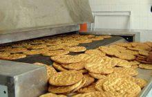 نانواییهای سنتی دروازه بیماری پرفشاری در مازندران