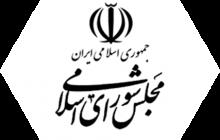 کاندیدای چهاردانگه ای، درسی که باید از انتخابات دهمین دوره مجلس شورای اسلامی بگیرند
