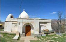 معرفی گردشگری مذهبی بخش چهاردانگه