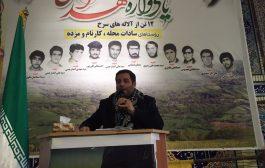 گزارش تصویری از بیستمین یادواره شهدای روستاهای سادات محله، کارنام و مزده